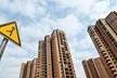 北京楼市调价走量成主流 部分近郊呈区域性降价