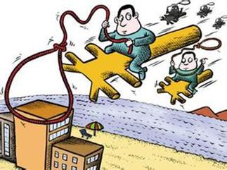 2015上半年房产行业:抱团向暖