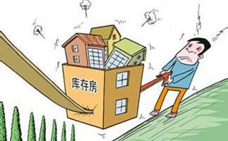 补位刚需住宅市场 商住涅槃自住房优势凸显