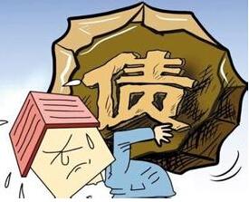 房企负债率上升 业内预警后续融资风险