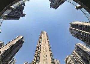 楼市四季度或整体进入降温周期