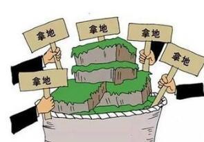 一线城市供地量增加高价地绝迹 北京宅地供应增长38倍