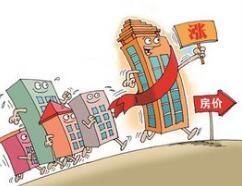 张家口要成全国房价最高城市? 环京楼市还在被炒作唱涨
