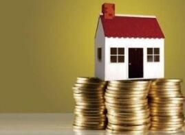 房企集中还债期临近 2018或成关键年