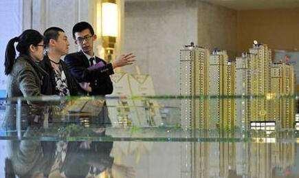 11月份70个大中城市中一线城市房价环比下降