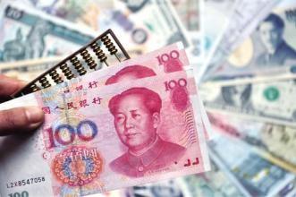 """央行首提稳健中性货币政策 """"中国经济下行压力减轻"""""""