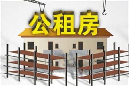江西南昌:租赁住房主体可享受税收优惠