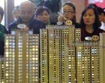 棚改推高三四线城市房价?住建部回应:这只是联想