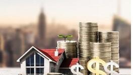 贷款中介密集推销住房抵押贷款
