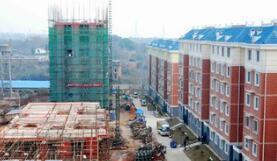 改革开放40年我国住房领域发展综述
