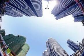 超10个热点城市二手房价连续下调