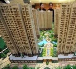 发改委:贯彻房地产调控政策是坚决的 一贯的