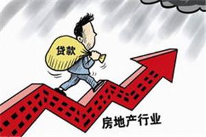 房企资金压力仍趋紧 以价换量或将持续