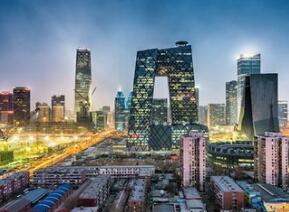 北京房价有所回升 但复苏基础不牢