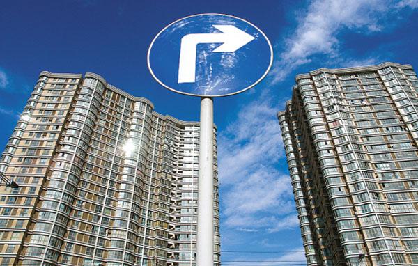 湖南整治楼市乱象 典型案例将被挂牌督办