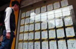 北漂不易:房租全国最高 春节最贵返乡票3623元