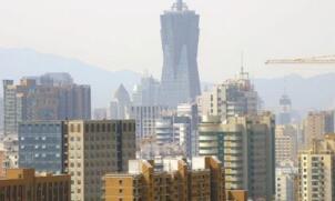 杭州宁波将研究制订楼市调控一城一策方案