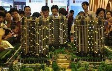 中国房地产开发投资9连增 商品房销售小幅回暖