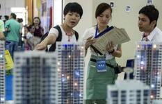 报告称中国居民购房杠杆率7个季度连降