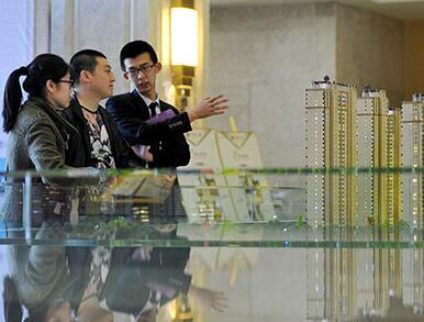 河南公积金贷款新规 郑州首套房最高贷款额调为80万