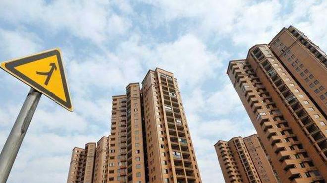 北上广深等16城入围中央财政支持住房租赁市场发展试点城市