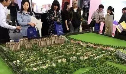 报告:8月份中国67城新房均价环比微降